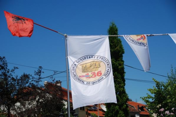 5-prizren-complex-prizren-ligue-09F76738CF-4FCA-082B-D49C-B699334CE923.jpg
