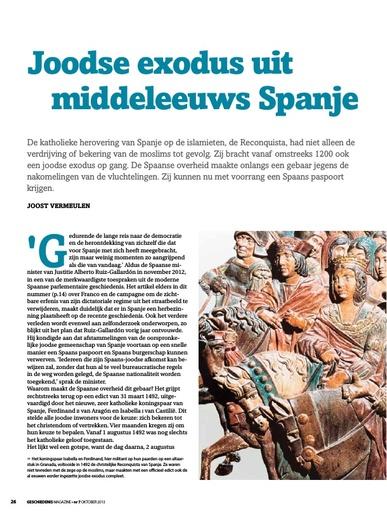 Joodse exodus uit middeleeuws Spanje