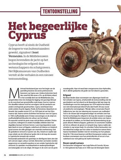 Het begeerlijke Cyprus