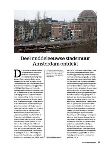 Middeleeuwse stadsmuur Amsterdam ontdekt