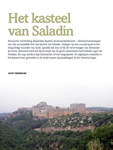 Het kasteel van Saladin