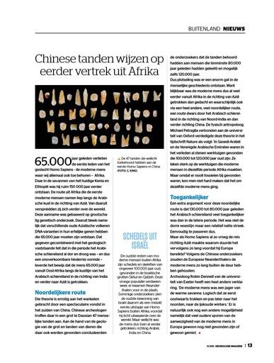 Chinese tanden wijzen op eerder vertrek uit Afrika