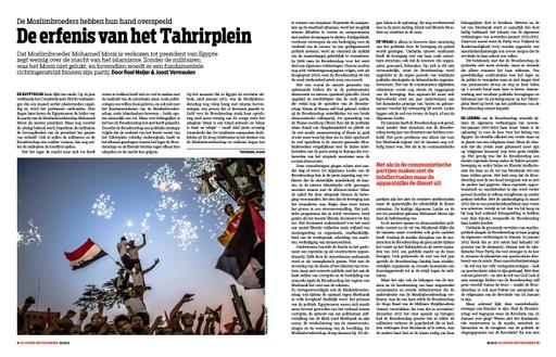 De erfenis van het Tahrirplein