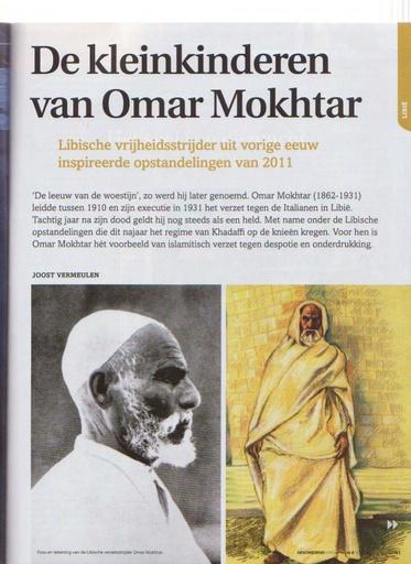 De kleinkinderen van Omar Mokhtar