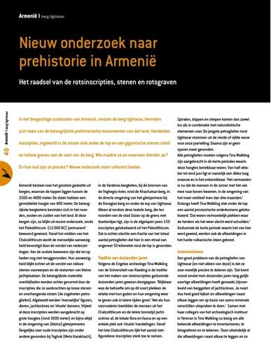 Nieuw onderzoek naar prehistorie in Armenië