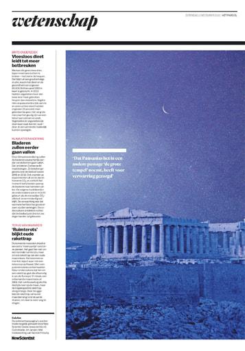 Griekse tempel heeft de verkeerde naam