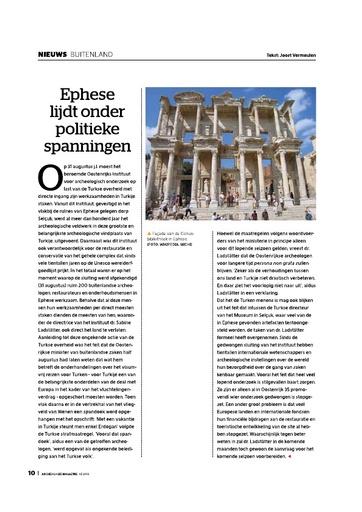 Ephese 1