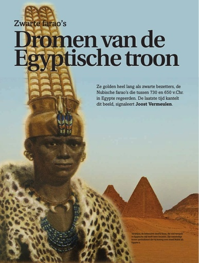 Dromen van de Egyptische troon
