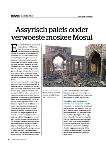 Paleis onder tempel Mosul