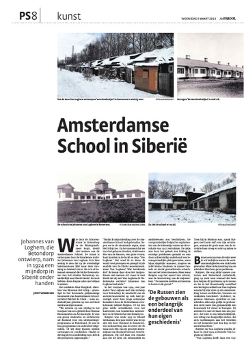 Amsterdamse School architectuur in Siberië