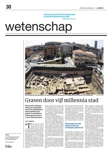 Graven door vijf millennia stad