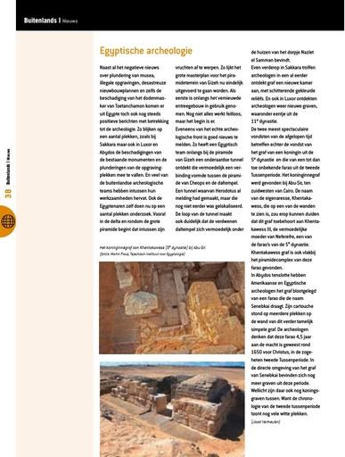 Egyptische archeologie